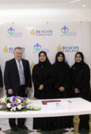 Major Education Agreement for US College and the UAE